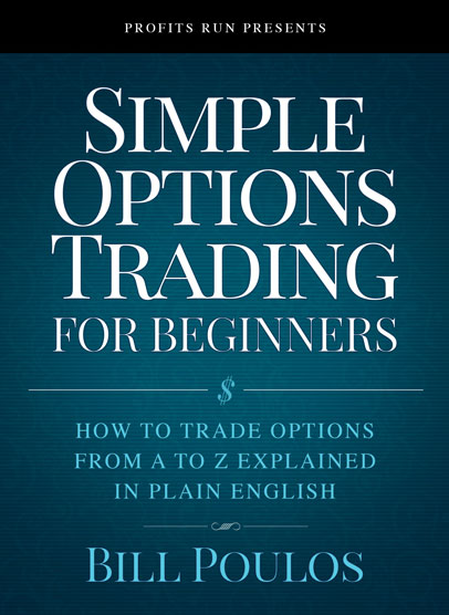 Trade options explained